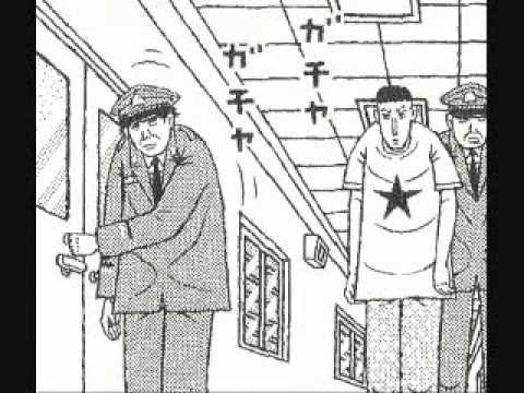 マンガで見る日本の死刑執行 さだまさし(償い) 漫画モリのアサガオ