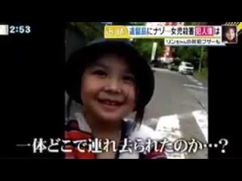 【放送事故】グッディ生放送中3 31に不謹慎な効果音を放送し、謝罪 フジテレビ