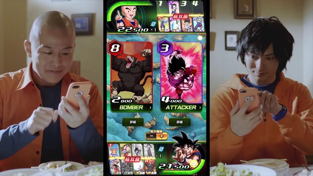 Dragon Ball Z Bucchigiri Match (ドラゴンボールZ ブッチギリマッチ) Pre-registration Trailer
