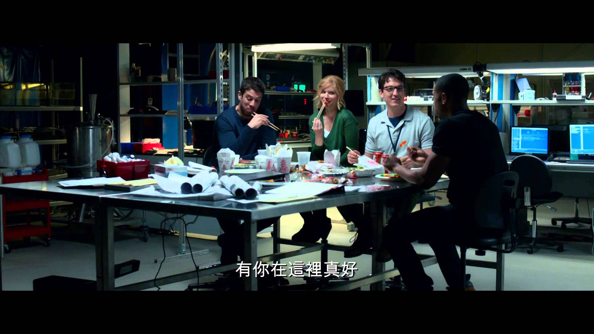 【驚奇4超人 2015】正式版預告