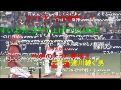 【ニコ動から】ガチの野球の試合中に起きた奇跡