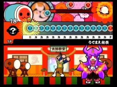 太鼓の達人Wii 超ごうか版 チャレンジお題 鬼 うでまえ発表