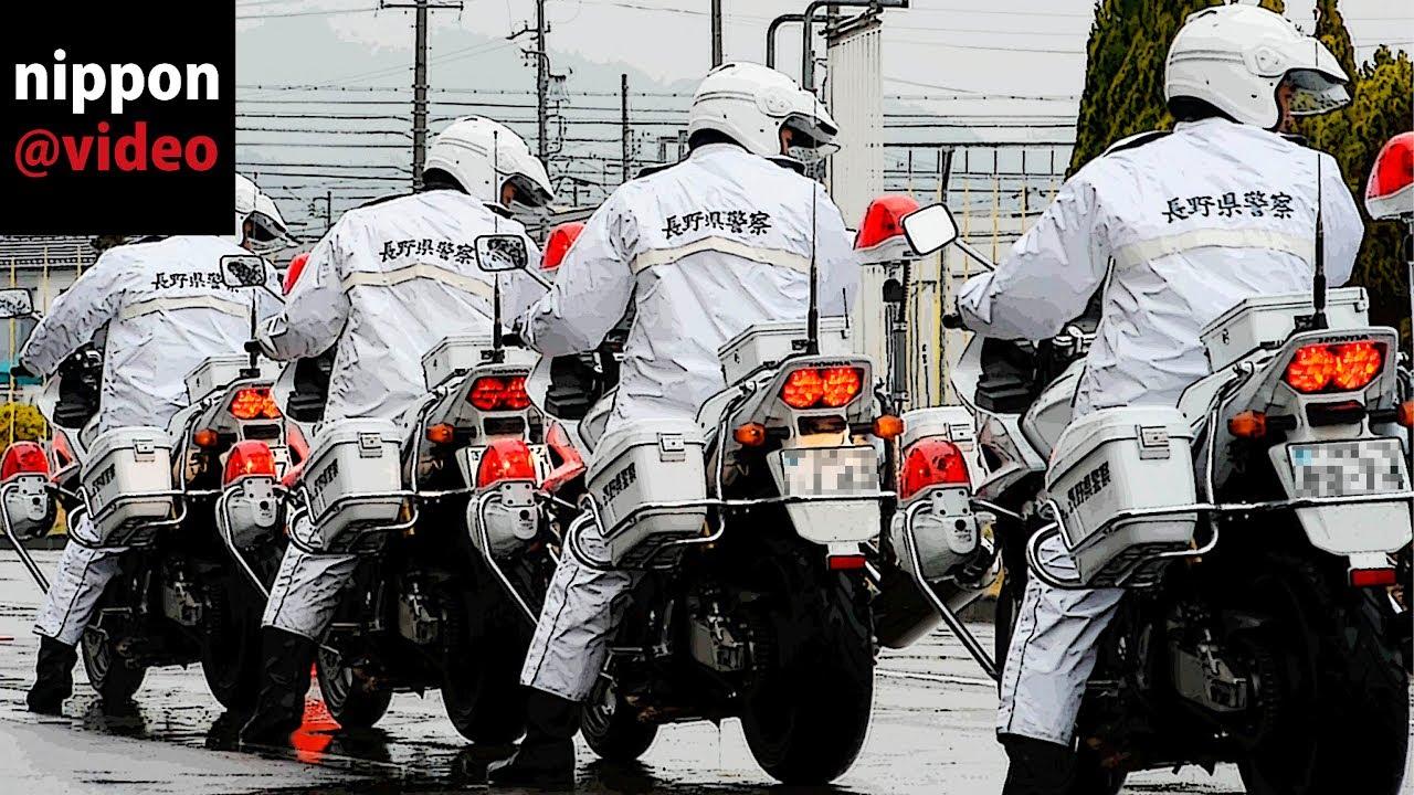 白バイ1300マシン 雨天のクイック・ターンのスゴ技! @全国白バイ安全運転競技大会特別訓練員  POLICE MOTORCYCLE OF JAPAN