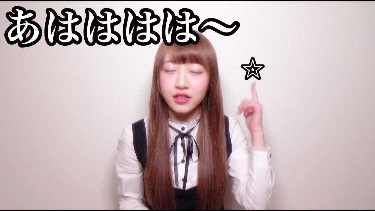 にっこりちゃん(´-`)