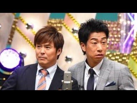 テンダラー 漫才・コント 「神経質なヤンキー」「萬田はん」「箱根駅伝」wwwこれはワロタwww(笑)