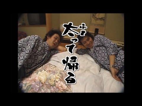 原付西日本制覇より~秀逸な宿トーク集~