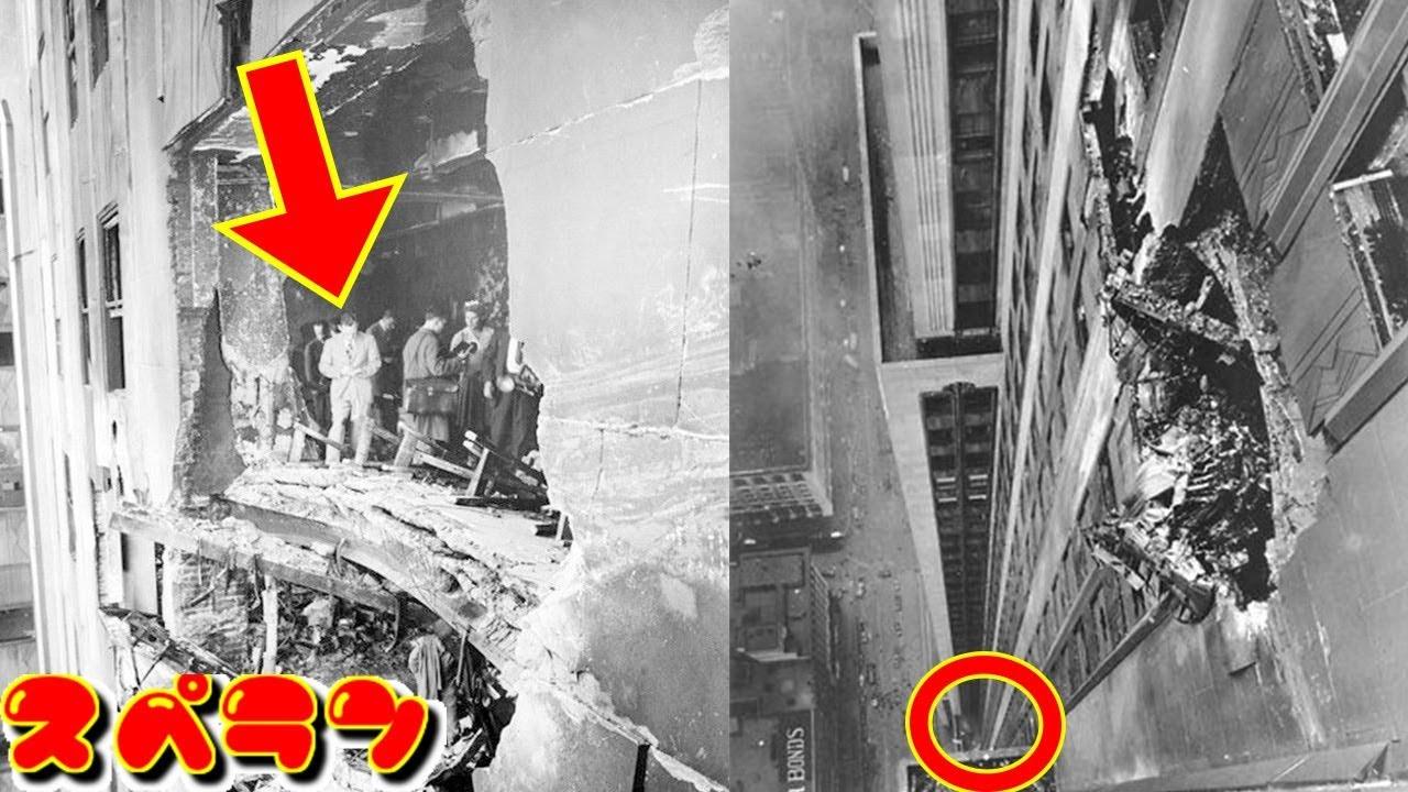 【衝撃】九死に一生を得た!世界が震撼した恐怖体験5選 生存率ほぼ0の奇跡の事実【驚愕】