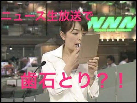 日本で最もやばい放送事故  The most serious broadcast accident