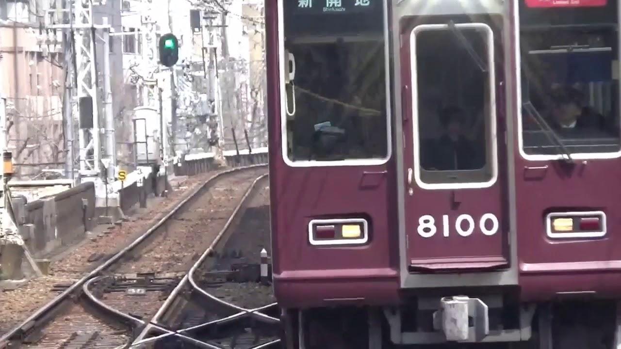 阪急ブチ切れシーン