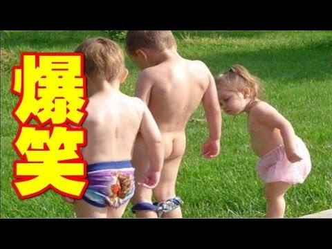 【爆笑】予想の斜め上をいくキッズたちのおもしろ衝撃映像まとめ Best Kid Fails Compilation
