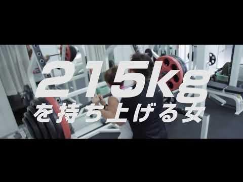 8月5日パンクラス298大会 #ババアなめんな メインイベント藤野恵美 vs ヴィヴィアニ・アロージョ煽りV完成!
