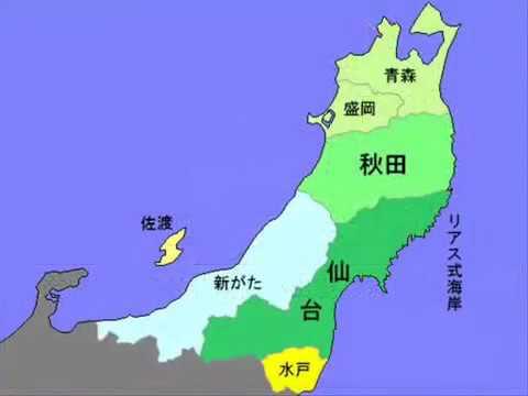 ~全国のバカが考えた脳内列島MAP~【バカ日本地図】