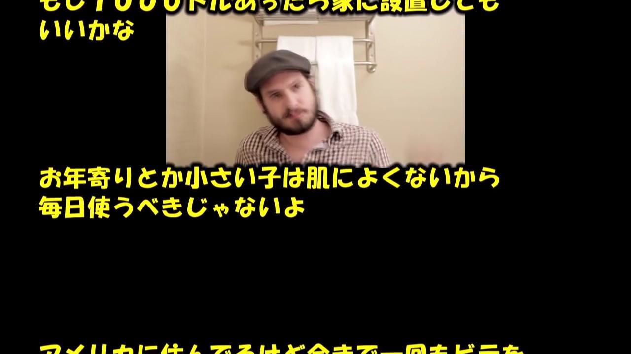 海外の反応「日本人は史上最高の 文化」日本での体験に反響