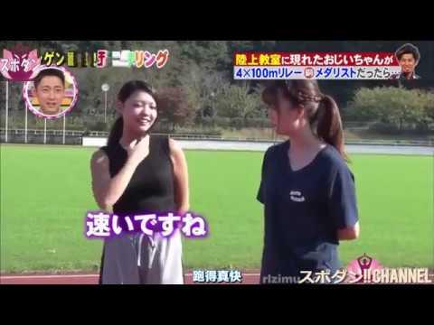 【モニタリングどころじゃない】陸上教室の女性に視聴者クギヅケ ! !