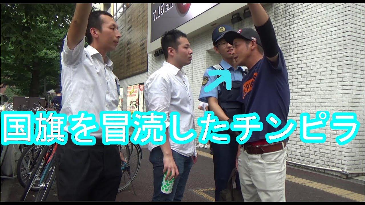天皇陛下を乞食と言ってきたチンピラ達に暴行され、警察沙汰へ!?