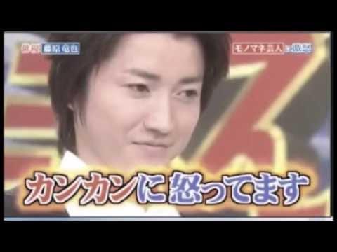 藤原竜也、自分のモノマネをする芸人にブチギレ! nagaru.CH