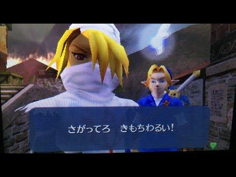 【耐えれたら神】ゲーム主人公の名前を変えると面白すぎるシーン集 パート1