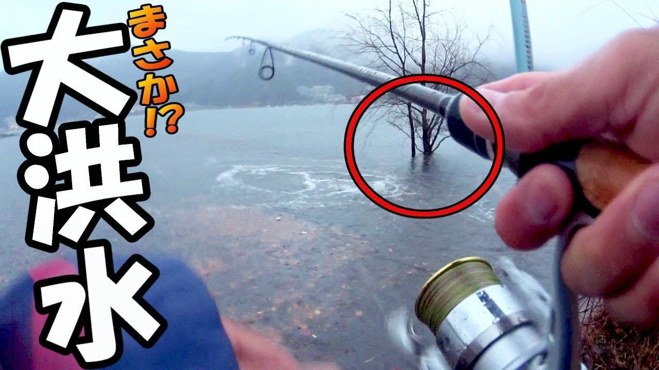 まさか真冬の大雨大洪水でバス釣りをした結果、降参します。
