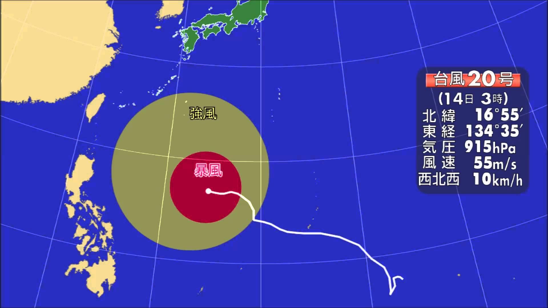 史上最強の台風、1979年20号を現在の台風情報で再現してみた