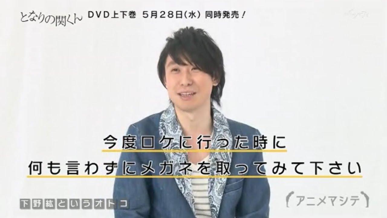 鈴村健一のせいで被害に遭う下野紘「なんてこと言ってくれるんだ!」