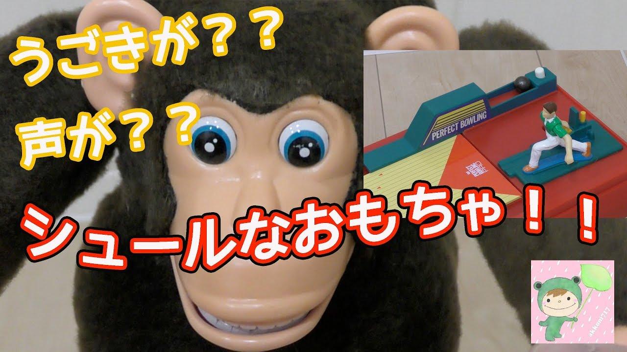 【びっくり】シュールすぎるおもちゃ 予測不可能なうごき!!