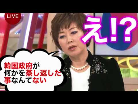 小松アナが思わず大声を出す!金慶珠の衝撃発言がこちら