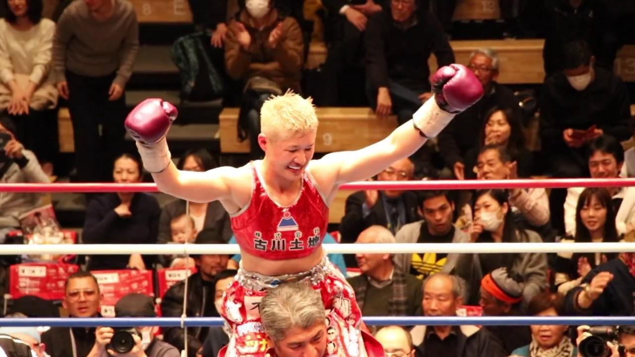 藤岡奈穂子5階級制覇挑戦!12.1 WBO女子ライトフライ級王座決定戦前 これまでのハイライト