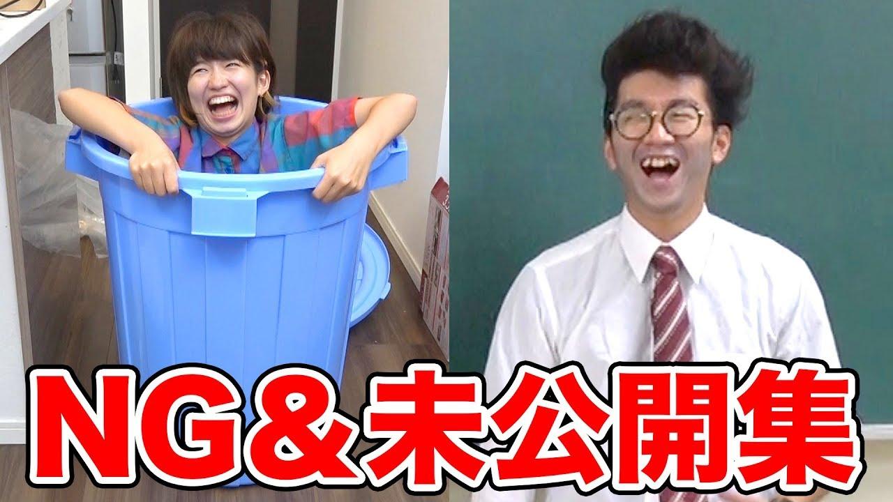 ボンボンメンバーやっちゃった大賞!秋のNG&未公開シーン集!