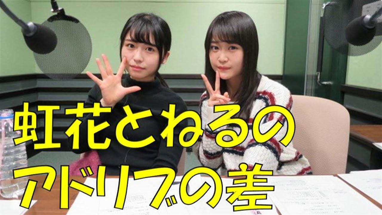 欅坂46長濱ねる×石森虹花 幼稚園の先生のアドリブ演技 セミプロの虹花と実習生のねる