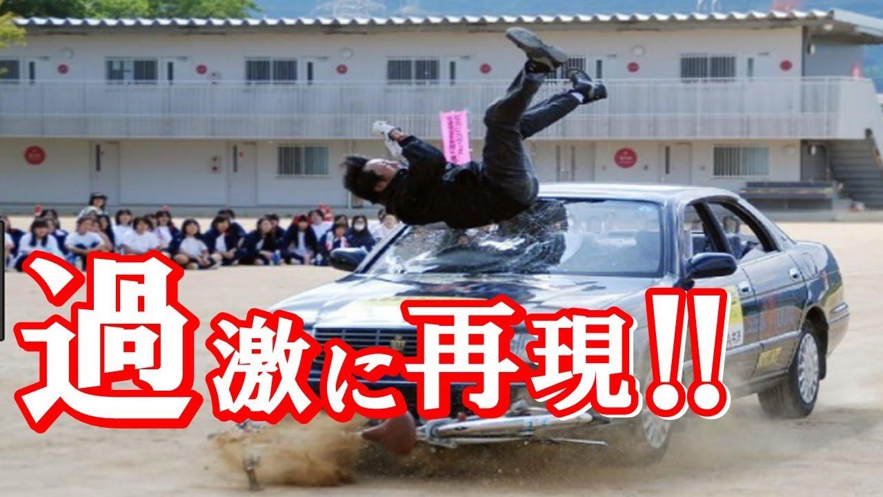 海外の反応 衝撃!!日本の交通事故・瞬間を再現!!スタントマンが事故再現し子供に飛び出し注意を!!外国人から賞賛と羨望の声が殺到【すごい日本】TERUKI channel