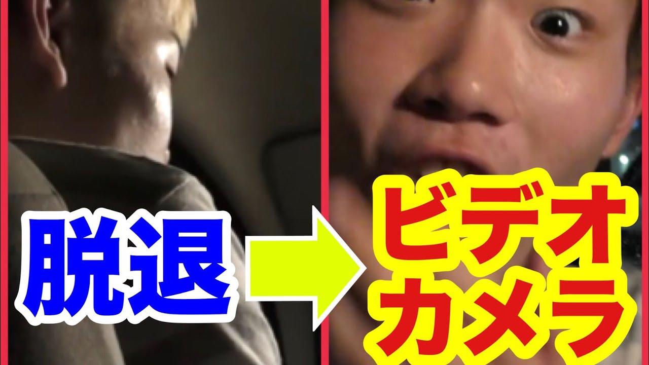 【ドッキリ】テンションどん底の人に超ハッピーになる物渡した結果…!!
