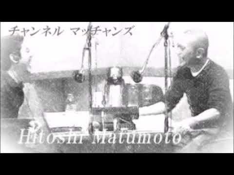 松ちゃんのオカンの俳句w笑い論とドリフターズ!松本人志 #090