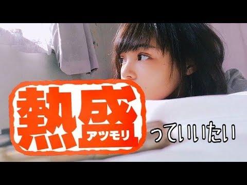 【語り動画】熱盛!!!っていいたいだけ