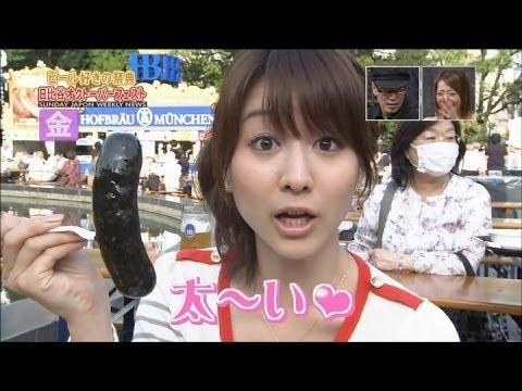 【放送事故】女子アナ 生放送でカットできなかった爆弾発言集