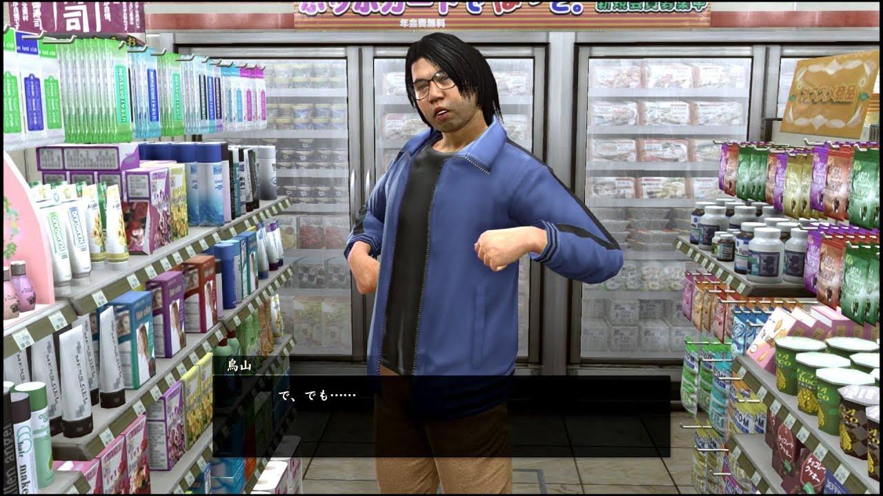 【龍が如く極2】コンビニで騒ぐオタクをからかう桐生