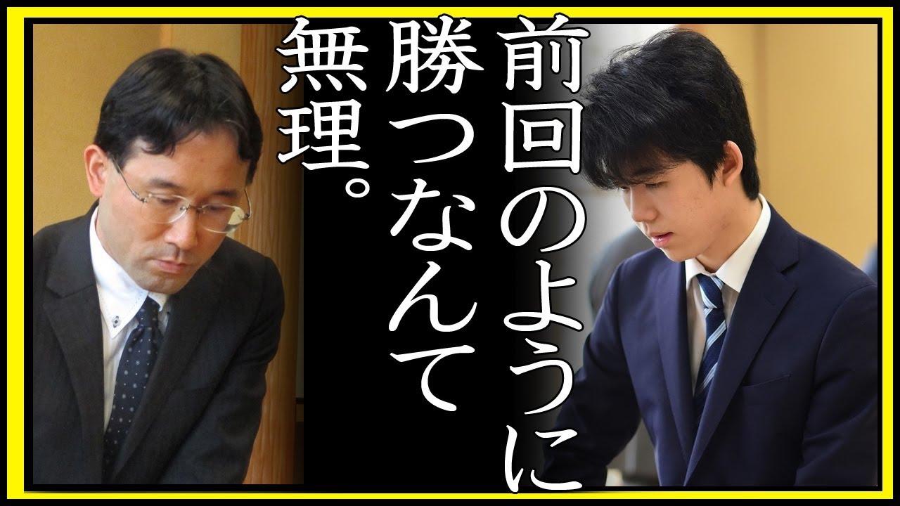 藤井聡太七段、タイトル戦までマジック3を深浦九段が阻止するか注目が大。ガックリとうなだれる藤井七段の悪夢が再び…