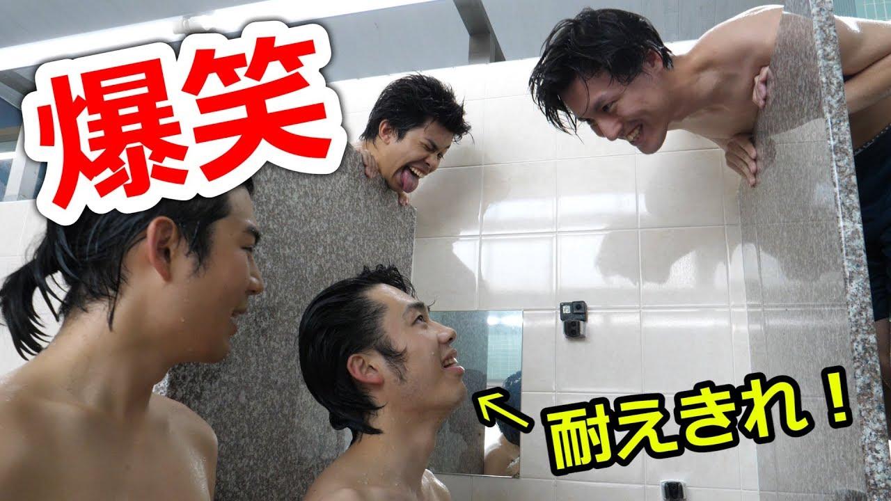 吹いたら水風呂!お笑い銭湯がハードすぎるwww