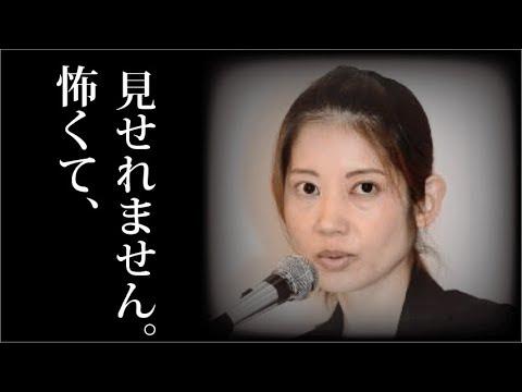 美人弁護士大渕愛子氏の顔がやばいことになっているらしい。甲状腺異常と医師の判断だが、原因不明の顔のむくみに悩まされているらしい