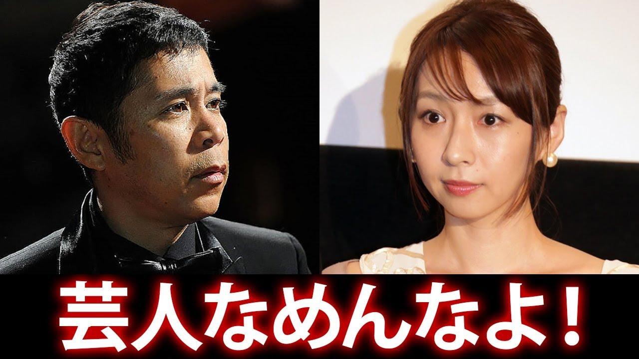 「芸人なめんなよ!」岡村隆史がある女優に激怒 その真相がヤバすぎる・・・