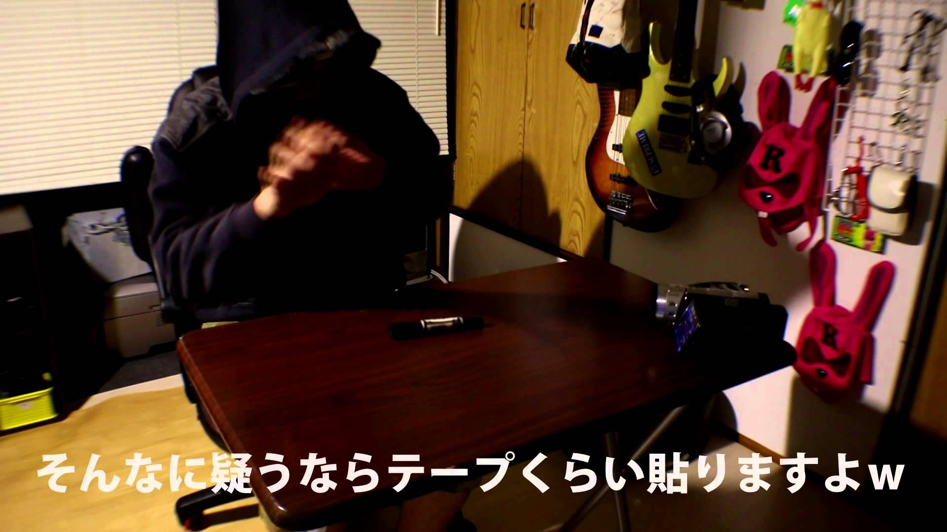 【最強超能力者】 ストコロラウド氏の再チャレンジ