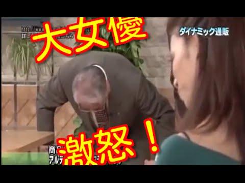 生放送事故動画集! 大女優が激怒するのも当然の放送事故