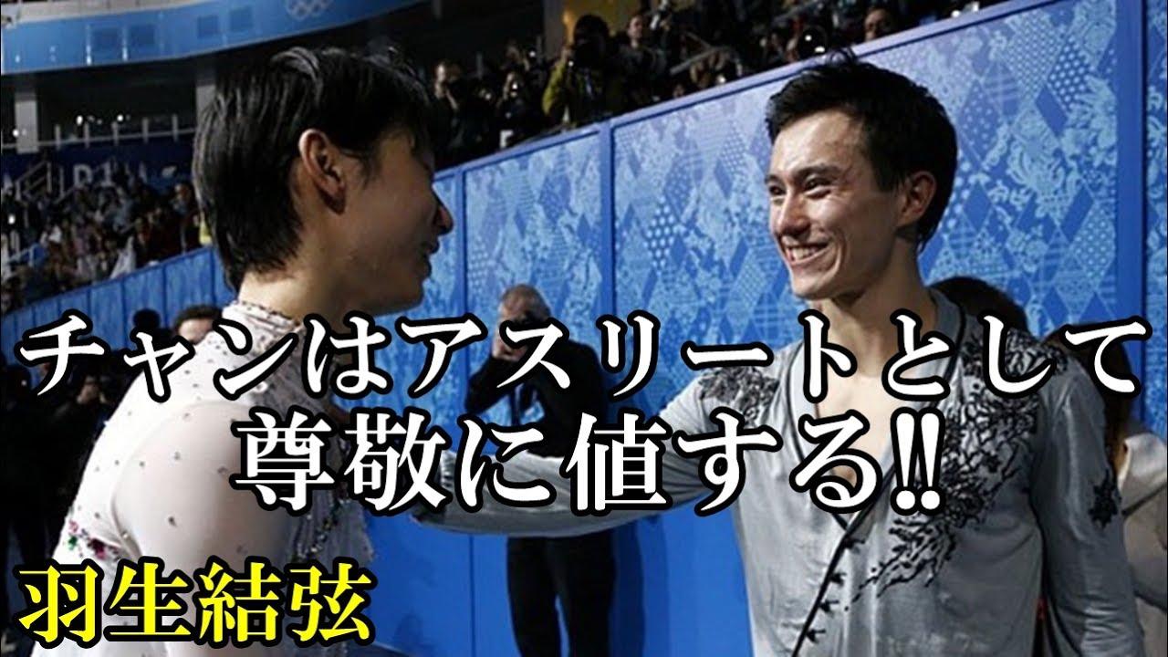 羽生結弦のライバルであるパトリック・チャンが平昌五輪でベストを尽くすために新ジャンプに挑戦!!衝撃!!複数の4回転ジャンプを視野に更なる進化を誓う!!#yuzuruhanyu