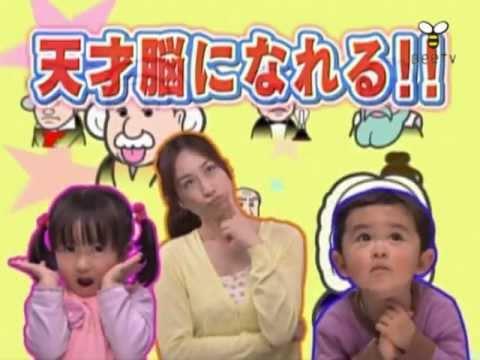 七田式☆子どもを天才にする12の方法 第1話