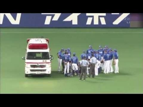 【緊急】救急車出動!野球史に残る命に関わる事故シーン!【筒香】