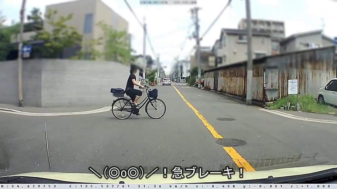 頻繁に見かける、ブレーキ意識が無い自転車達