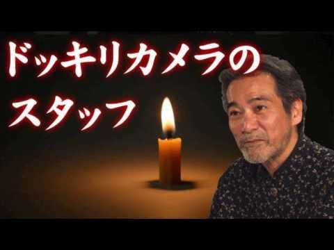 稲川淳二 怖い話 怪談 朗読 「ドッキリカメラのスタッフ」