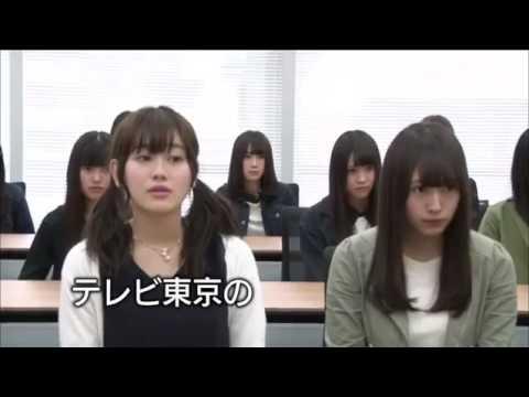 【欅坂46】「徳山大五郎を誰が殺したか」    メイキング映像