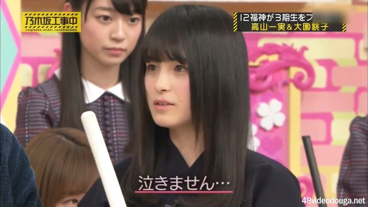 【放送事故】 乃木坂46 大園桃子 初登場で号泣事故 Nogizaka46 Ozono Momoko