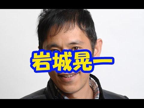 岩城晃一にも遭遇した…岡村隆史が新幹線がらみで色々あったエピソードを語る!!アメリカンスナイパーを観に映画館へ…
