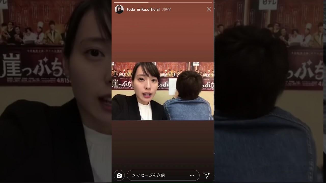 【崖っぷちホテル】戸田恵梨香インスタストーリー 岩ちゃんと仲良い¨̮♡楽しそう(^-^)